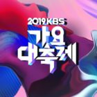 3 Reasons To Look Forward To The 2019 KBS Song Festival