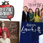 Shows And Dramas Not Airing This Week Due To Year-End Music And Award Programs