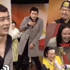 """Watch: Kang Tae Oh Cracks Up """"Running Man"""" Cast With His Unexpectedly Hilarious Dancing"""