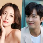 Han Ye Seul And Namgoong Min In Talks To Star In New tvN Romance Mystery Drama