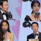 Winners Of The 2019 MBC Drama Awards