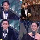 Winners Of 2019 SBS Drama Awards