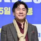 Veteran Actor Park Young Gyu Gets Married