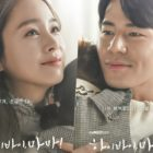 Kim Tae Hee And Lee Kyu Hyung's Upcoming Drama Reveals New Character Posters