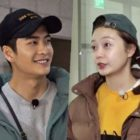 """Kang Tae Oh Surprises Jun So Min With Unexpected Confession On """"Running Man"""""""