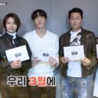 Choi Jin Hyuk, Park Sung Woong, And More Participate In First Script Reading For New Drama
