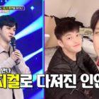 """Watch: Kang Ha Neul Cheers On His Friend Chu Hyuk Jin Via Video Call On """"Mister Trot"""""""