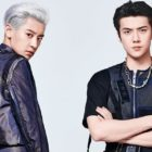 Watch: EXO's Chanyeol And Sehun Ask For Support To Help Fight Australian Bushfires