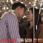 """Watch: Hyun Bin And Son Ye Jin Are Intensely Focused For Kiss Scene In """"Crash Landing On You"""""""