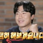 "Lee Si Eon Attempts To Quit Smoking On ""Home Alone"" (""I Live Alone"")"