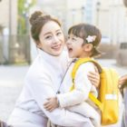 Kim Tae Hee's Upcoming Drama Reveals Adorable, Heartwarming Posters
