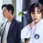 Park Hae Jin And Jo Bo Ah's Upcoming Drama Reveals Stills Of Their Peculiar First Meeting