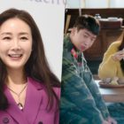 "Choi Ji Woo To Make Cameo Appearance In ""Crash Landing On You"""