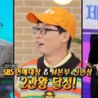 Yoo Jae Suk Talks About Winning A Daesang And Rookie Award In The Same Year