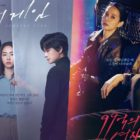"""""""The Game: Towards Zero"""" Premiere Ratings Give Boost To MBC + """"Woman Of 9.9 Billion"""" Holds On To Top Spot"""