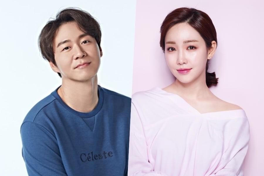 Yeon Jung Hoon Lee Yoo Ri