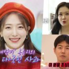 "Pyo Ye Jin Receives Sweet Messages From Her ""VIP"" Co-Stars + Gives Message To Viewers"