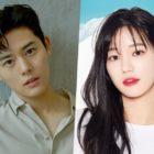 Kim Dong Jun And Lee Yoo Bi In Talks To Star In New Film