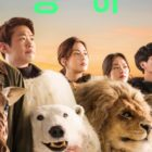 "Kang Sora And Ahn Jae Hong's New Film ""Secret Zoo"" Surpasses 1 Million Moviegoers"