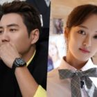 """Joo Sang Wook, Kim Bo Ra, And More Show Playful Personalities Behind The Scenes Of """"Touch"""""""