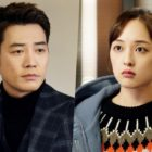 """Joo Sang Wook And Kim Bo Ra Face Each Other With New Emotions In """"Touch"""""""