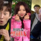"Watch: ""Running Man"" Cast + Park Ha Na Play Thrilling Game Of Cops And Robbers In New Preview"