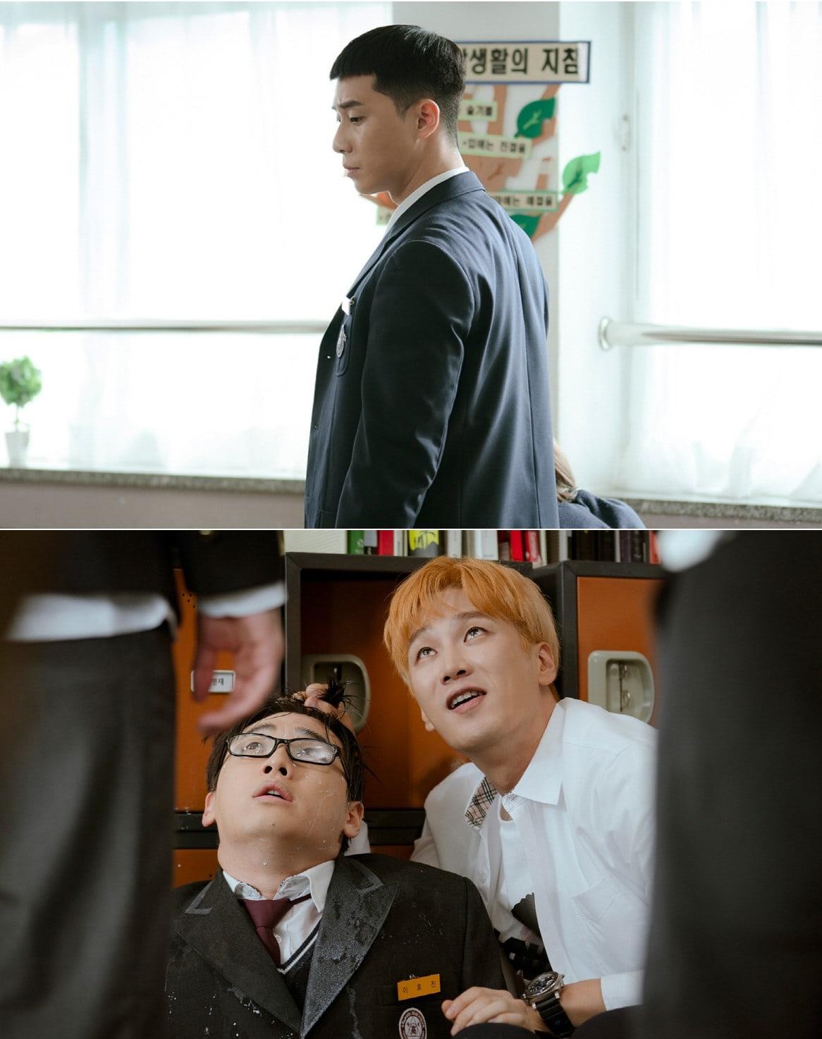 Park-Seo-Joon-Ahn-Bo-Hyun.jpg