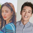 Lee Da Hee And Kim Rae Won In Talks To Star In New Darwin-Inspired Sci-Fi Drama