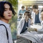 "Season 1 Cast Member Yang Se Jong Confirmed To Make Special Appearance In ""Dr. Romantic 2"""