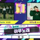 """Watch: Zico Takes 2nd Win For """"Any Song"""" On """"Music Bank""""; Performances By Super Junior, Golden Child, SF9, And More"""