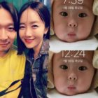 HaHa Shares Sweet Photo Of His Baby Daughter