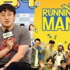 """Running Man"" PD Jung Chul Min Talks About His Last Day Of Filming"