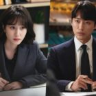 "Park Eun Bin And Namgoong Min Caught In An Awkward Situation In ""Stove League"""