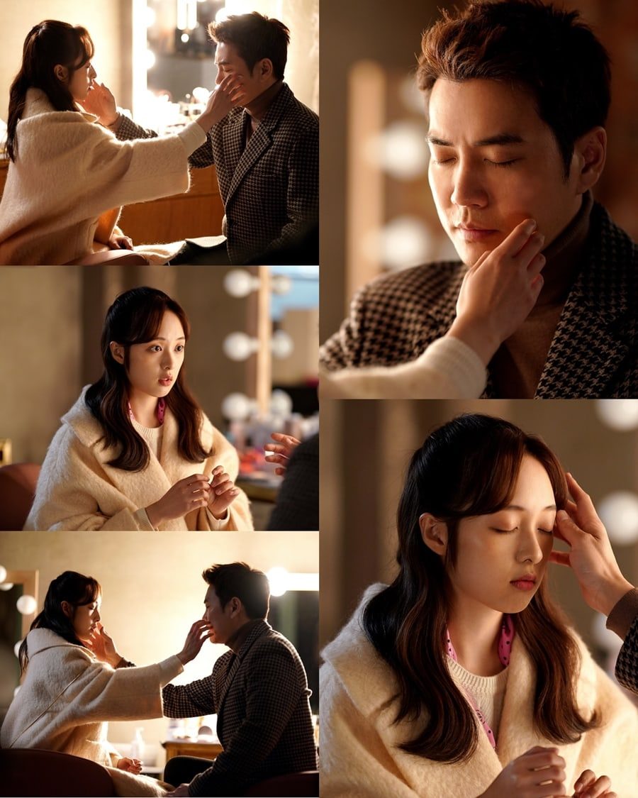 Joo Sang Wook And Kim Bo Ra Communicate Through The Power Of Touch ...