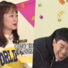"Jun So Min Shows Her Affection For Yang Se Chan With Cute Gift On ""Running Man"""