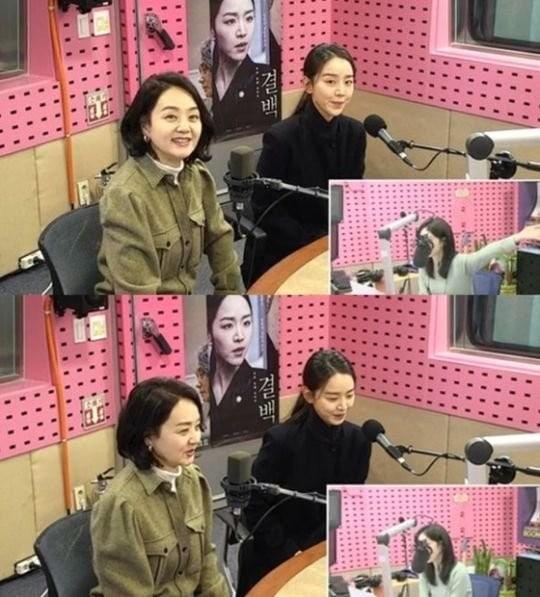 Shin-Hye-Sun-Bae-Jong-Ok.jpg