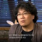 """Parasite"" Director Bong Joon Ho Talks About His Beginnings As A Director"