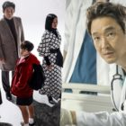 """""""The Cursed"""" Gets Off To Solid Start, """"Dr. Romantic 2"""" Continues To Hit Ratings Over 20 Percent"""