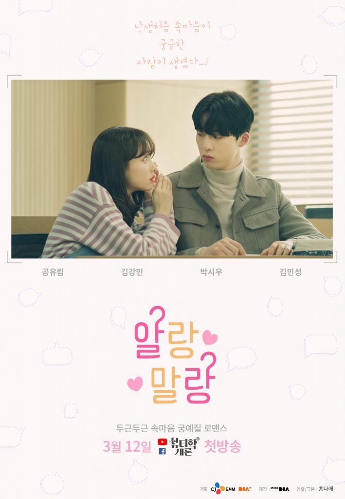 1 the dating was ep web easiest drama 10 Best