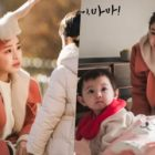 Kim Tae Hee's Ghost Character Is Always Watching Over Her Daughter In Upcoming Drama