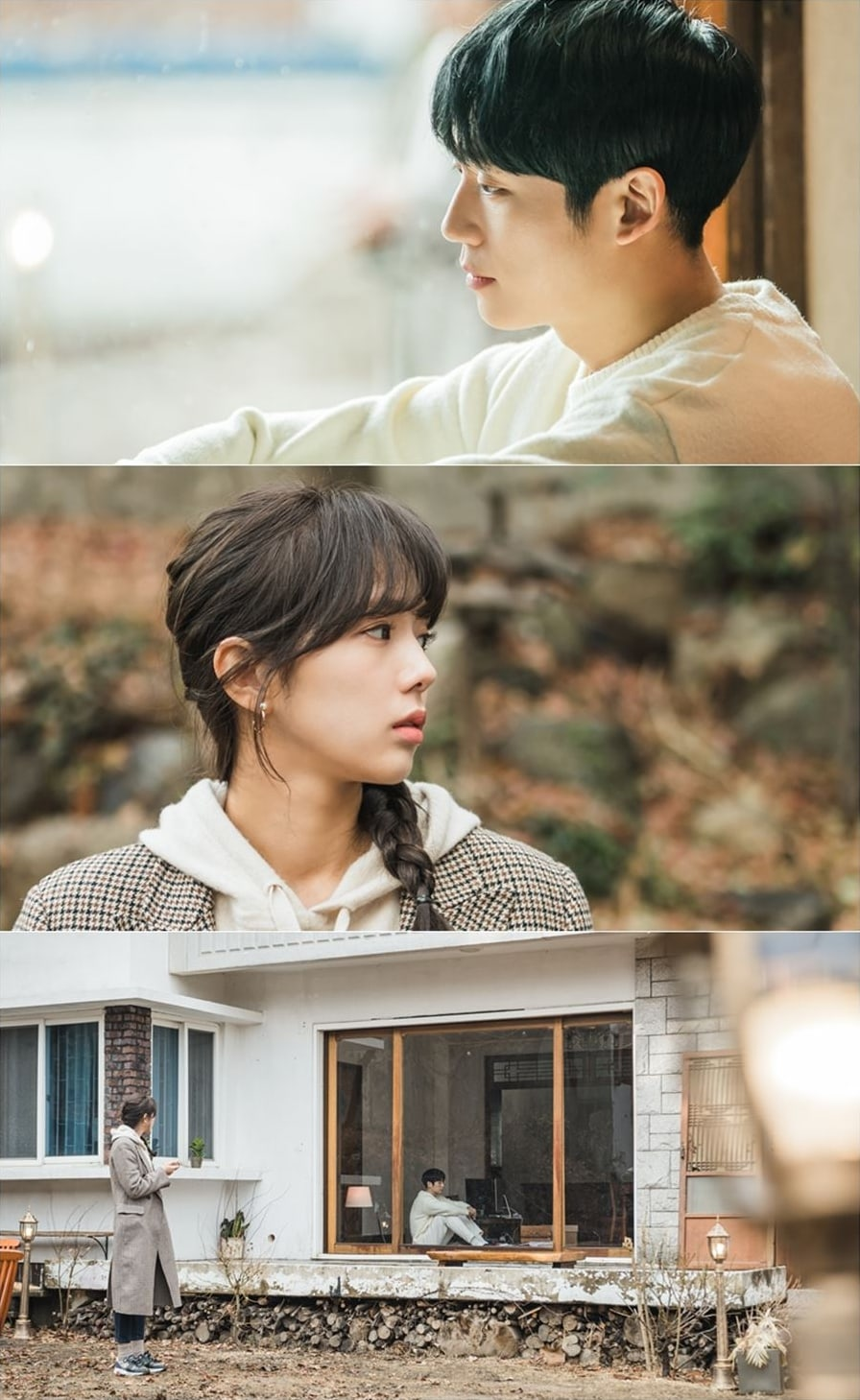 Chae Soo Bin Can't Take Her Eyes Off Jung Hae In In Upcoming Drama ...
