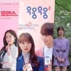 8 Short And Sweet Web Dramas You Won't Regret Watching
