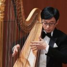 Update: Yoo Jae Suk Comments Following Harp Performance With Korean Symphony Orchestra
