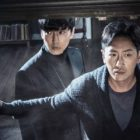 "Kim Nam Gil And Ha Jung Woo's New Horror Film ""Closet"" Surpasses 1 Million Moviegoers"