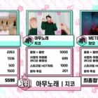"Watch: Zico Takes 8th Win And Triple Crown For ""Any Song"" On ""Music Core""; Performances By iKON, Moonbyul, SECHSKIES, And More"