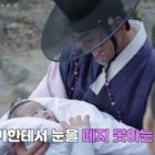 """Watch: Kim Min Kyu Can't Take His Eyes Off His Adorable Co-Star While Filming """"Queen: Love And War"""""""