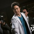 "4 Great Lines By Han Suk Kyu In ""Dr. Romantic 2"" That Heal Hearts"