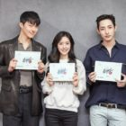 Jang Ki Yong, Jin Se Yeon, Lee Soo Hyuk, And More Gather For Script Reading Of Upcoming Drama