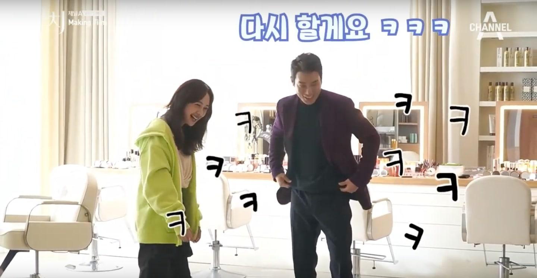 touch kim bo ra joo sang wook