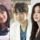 Kim Hye Yoon, Ahn Hyo Seop, Lee Chung Ah, And More To Present At The Fact Music Awards